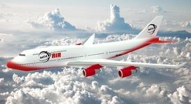 Когато ще пътуваш със самолет