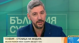 Българските модни дизайнери са изключителни професионалисти