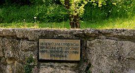 21 юли 1774  година - Подписан е договорът  от Кючук Кайнарджа