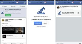 Има вероятност Facebook да добави бутон