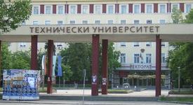 С матура по български език кандидатстваме в ТУ