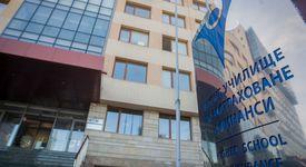 ВУЗФ и MFG стартираха съвместна програма за лидерско развитие