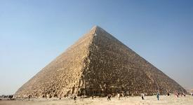 Великата пирамида - странният меридиан