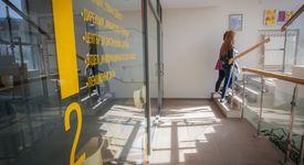 ВУЗФ организира Национална ученическа конференция онлайн