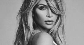 Ким Кардашян: Не ме предизвиквай