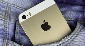 Apple разширява програмата си за ъпгрейд на iPhone