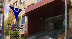 ВУЗФ организира за учениците лятно училище с игри за кариерно ориентиране
