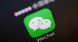 Кои са най-популярни приложения в Китай?