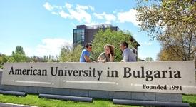Американски университет в България – причина да останете
