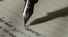 А ти водиш ли си дневник?