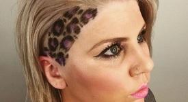 Хит или Шит: Леопард в косата