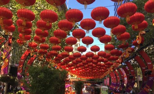 Китайски хороскоп: Годината на Металния плъх