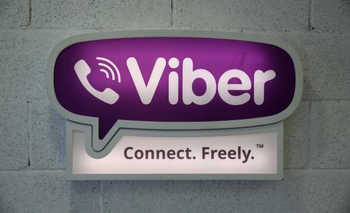Сменяш номера? Няма проблем за Viber
