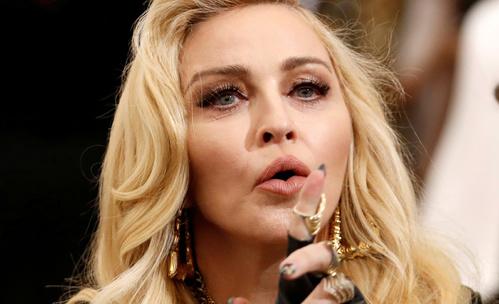 Мадона пусна нов албум
