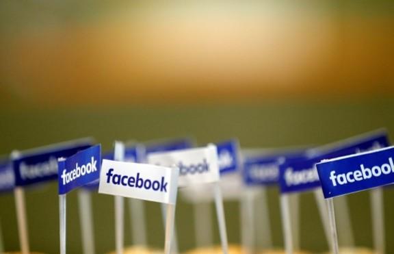 Приложение за тийнейджъри - вече на Facebook