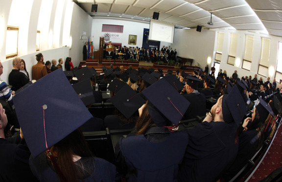 ВУЗФ дипломира 14-ия си випуск на 3 декември