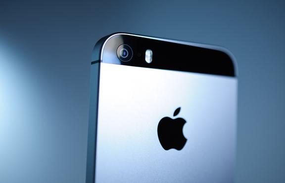 Устройството, което направи Apple велика