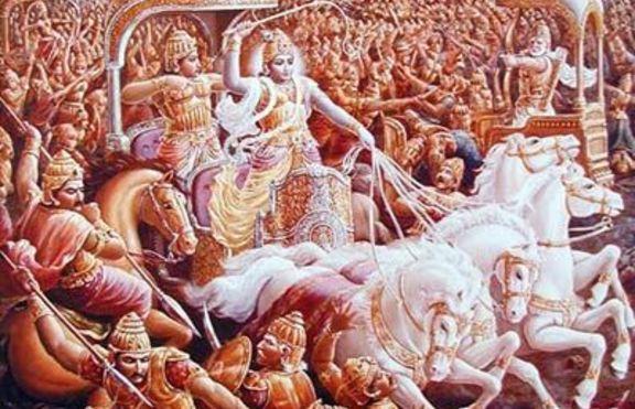 Изчезнали цивилизации: Рама