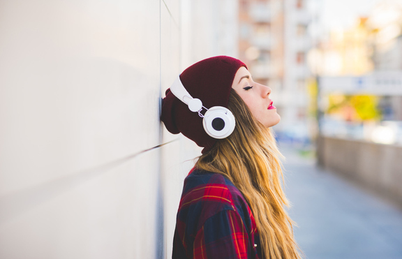 Каква музика слушате?