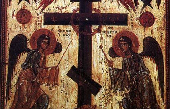 14 септември - Кръстовден!
