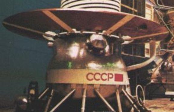 Космическият апарат Венера 14