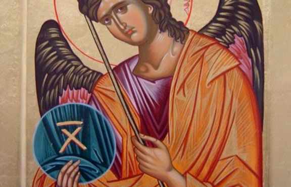 26 март - Събор на Архангел Гавраил