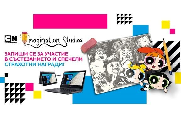 """Рисувай и се забавлявай със Студио """"Въображение""""!"""