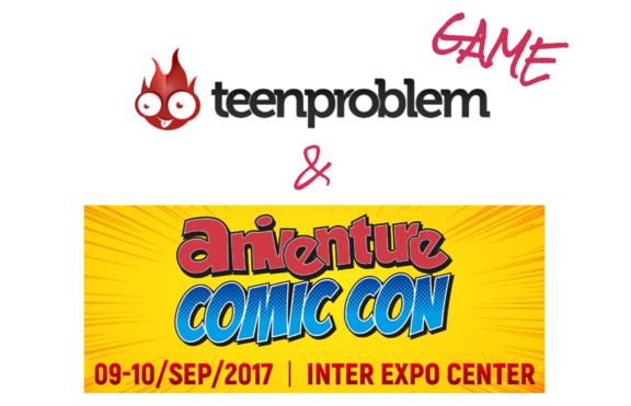 Спечелете двойни покани за Aniventure Comic Con с TeenProblem.net!