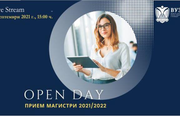 ВУЗФ организира виртуален OPEN DAY за кандидат-магистри за учебната 2021/2022