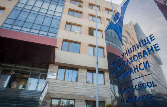 ВУЗФ запазва водещото си място сред бизнес университетите в страната