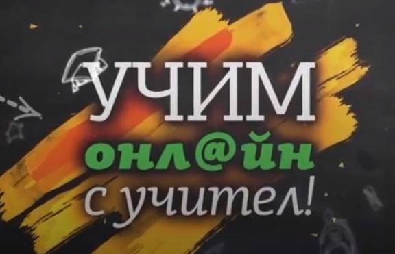 Български език за 7 клас: Урок №3