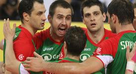 Мъжки волейболен отбор