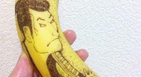 Шедьоври върху банани