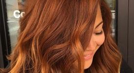 Тенденция за есента: Коса като тиква